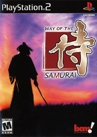 Way of the Samurai box art