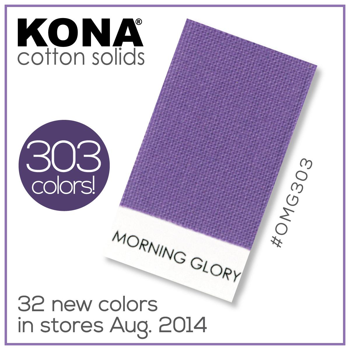 Kona-Morning-Glory.jpg