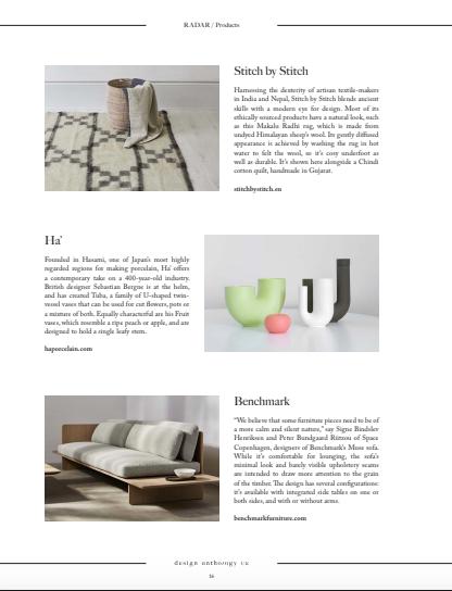 Design Anthology UK