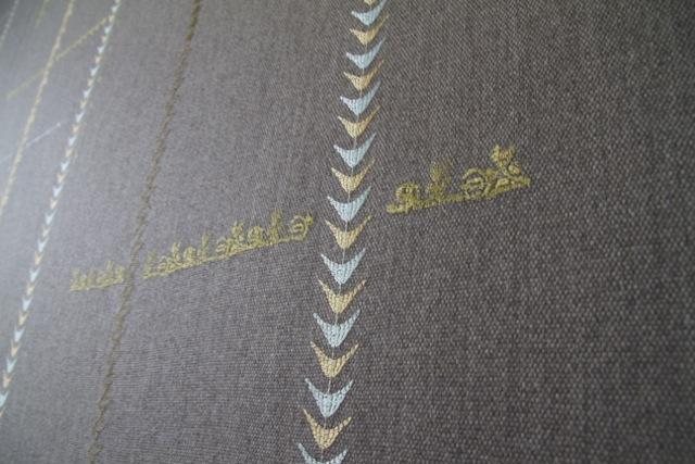 Wool wall detail.jpg