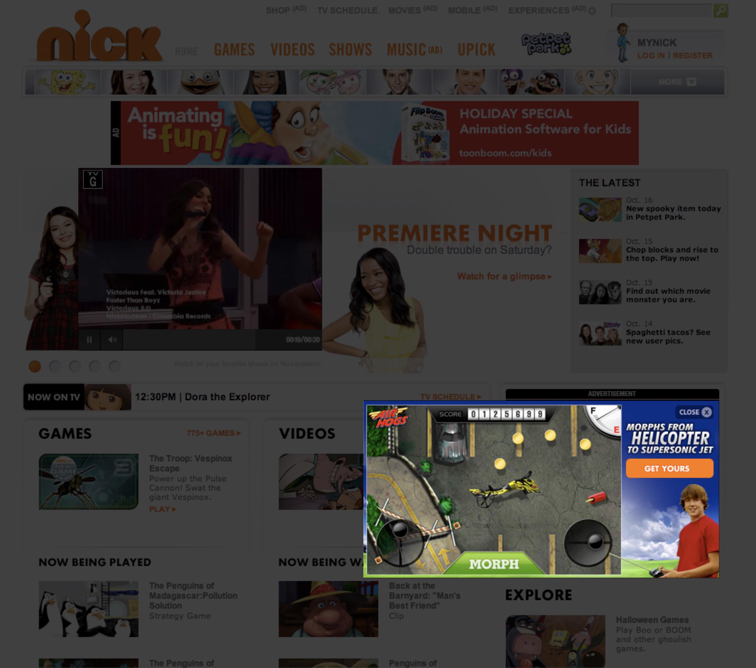 Spin Master Air Hogs SwitchBlade Display Ad Game.jpg