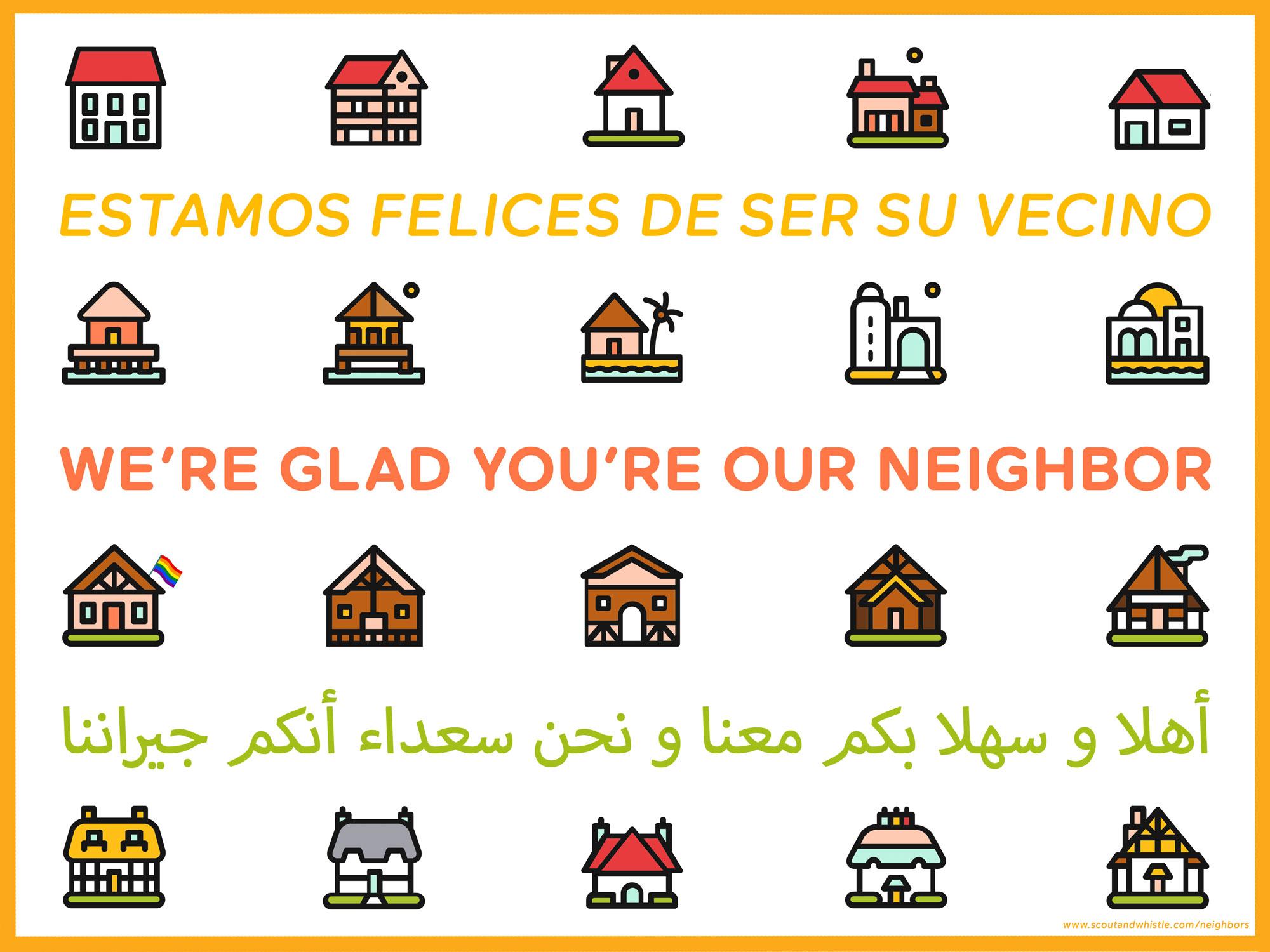 neighbors_white_new_18x24.jpg