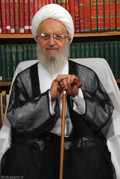 Grand Ayatollah Makarem Shirazi