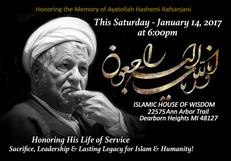 Memorial Rafsanjani.jpg