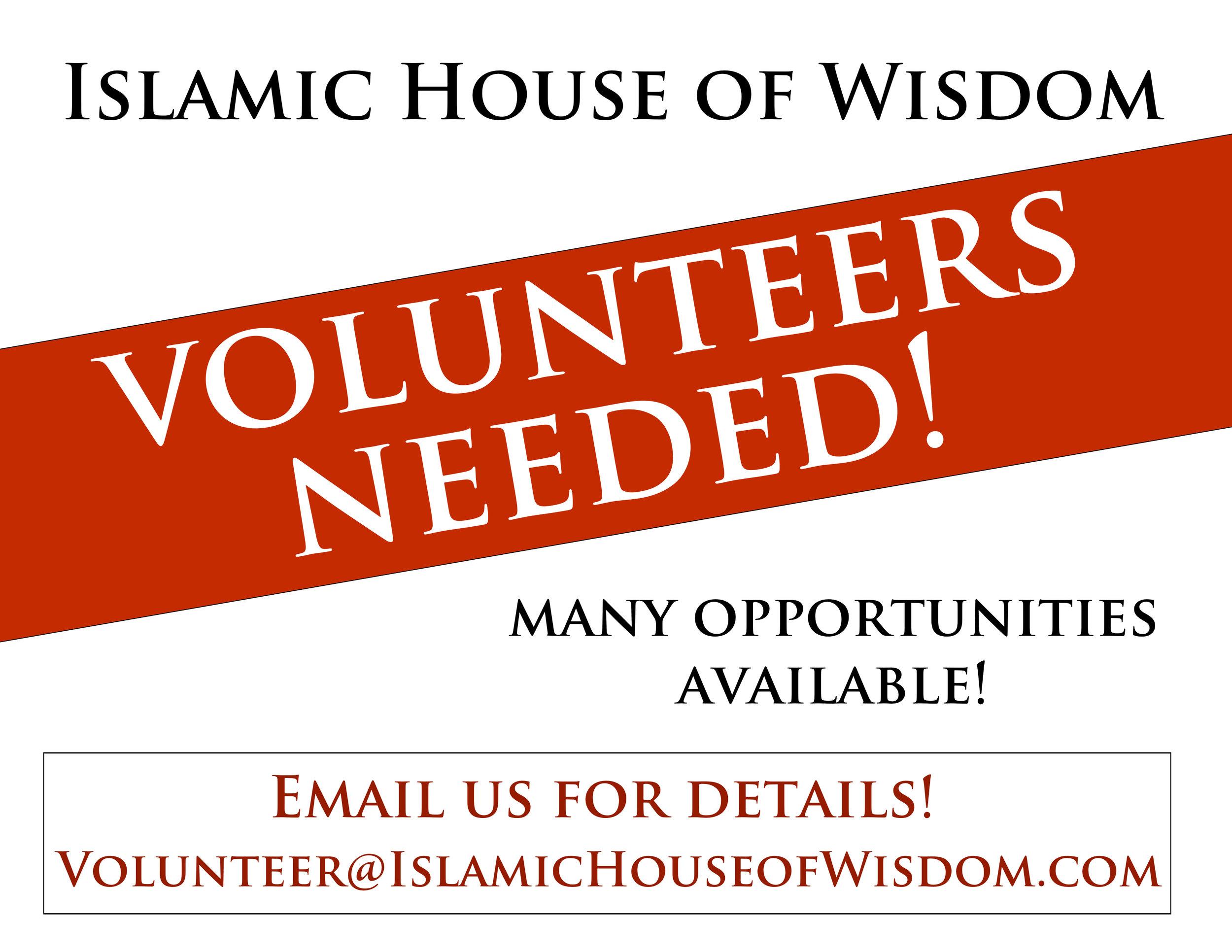 volunteers needed .jpg