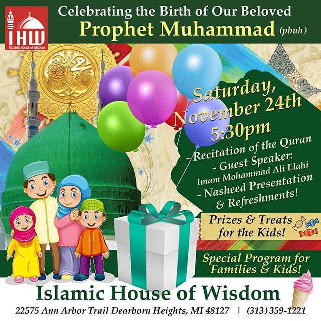 Join us tomorrow at 5:30PM for a nasheed presentation, a short skit, and a competition!