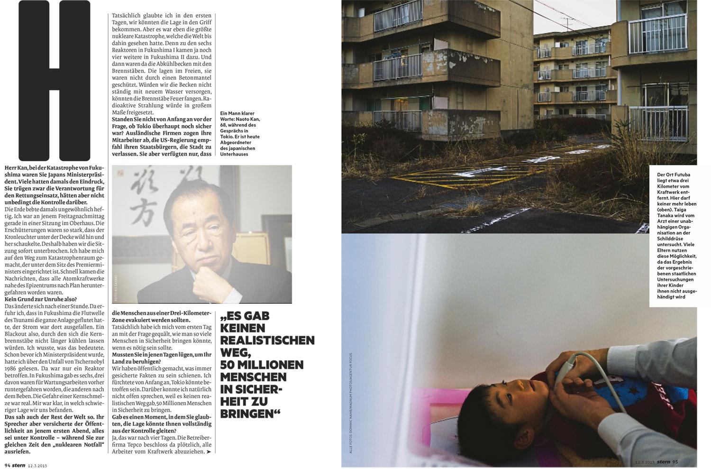 Fukushima_Dominic_Nahr-4.jpg