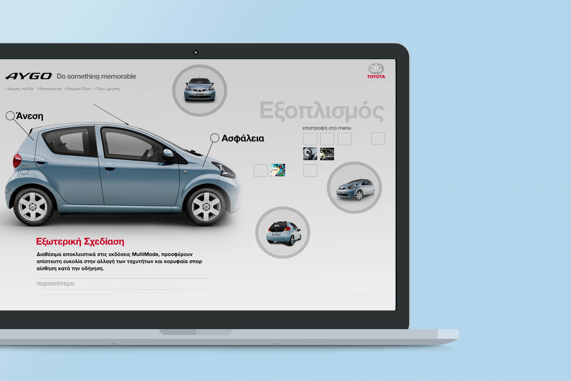 14_03_13_toyota_Mockup_detail1.png