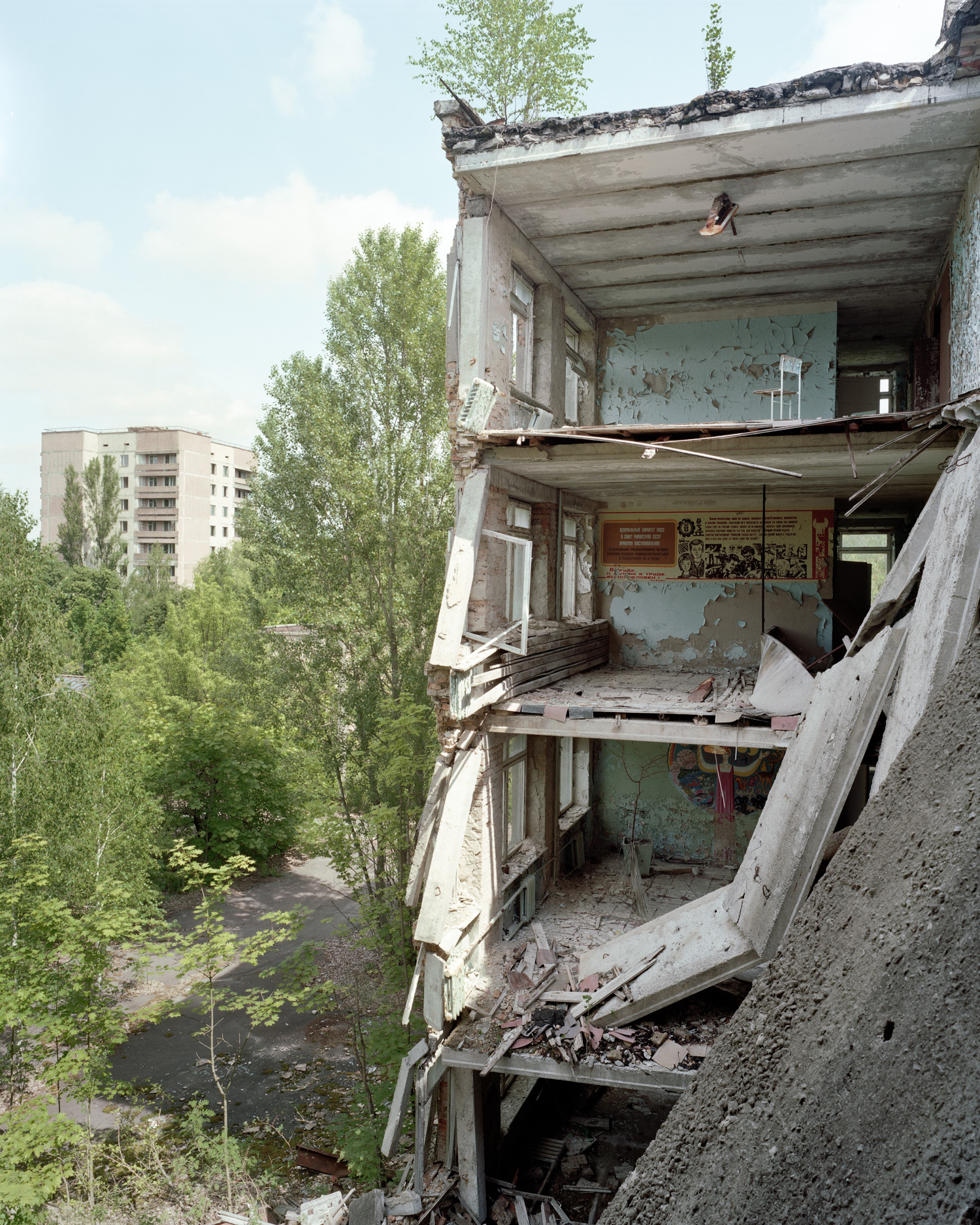 collapsed school.jpg