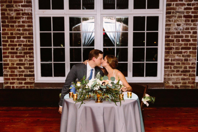 lindsey_a_miller_photography_historic_rice_mill_charleston_wedding_76.jpg