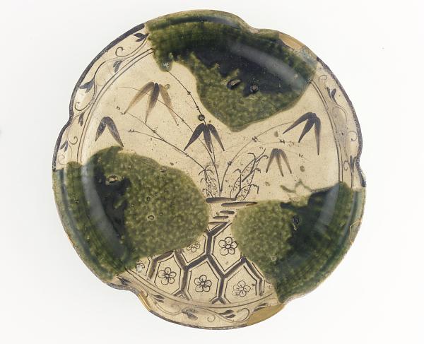 Oribe Serving Platter