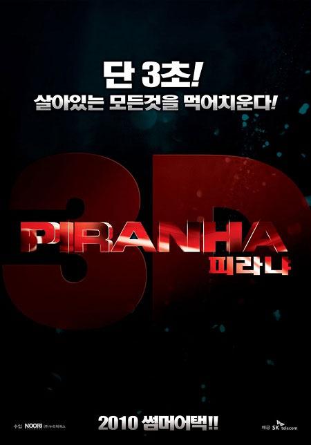 piranha-intl-poster.jpg