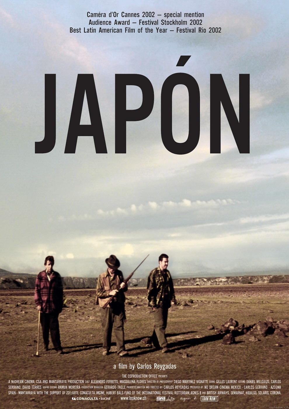 japon0201.jpg