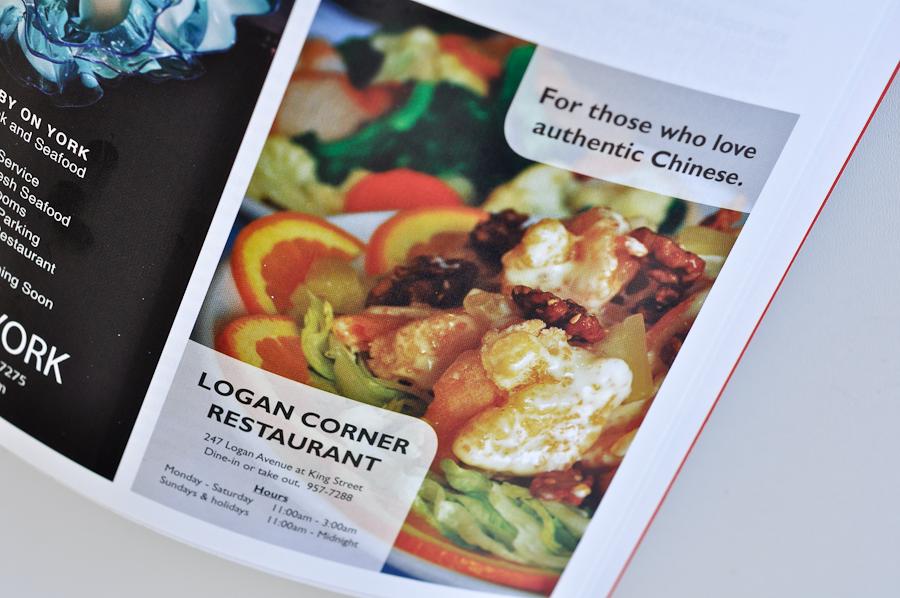 Logan Corner Restaurant ad
