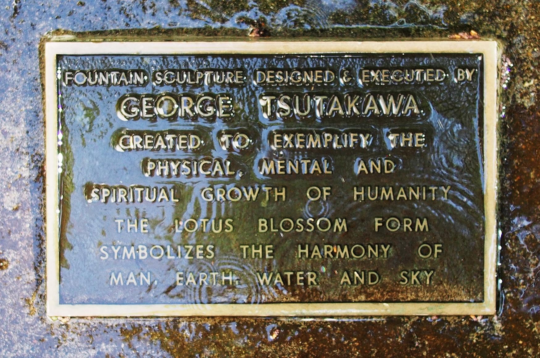 Group Health Tsutakawa Fountain Plaque small.jpg