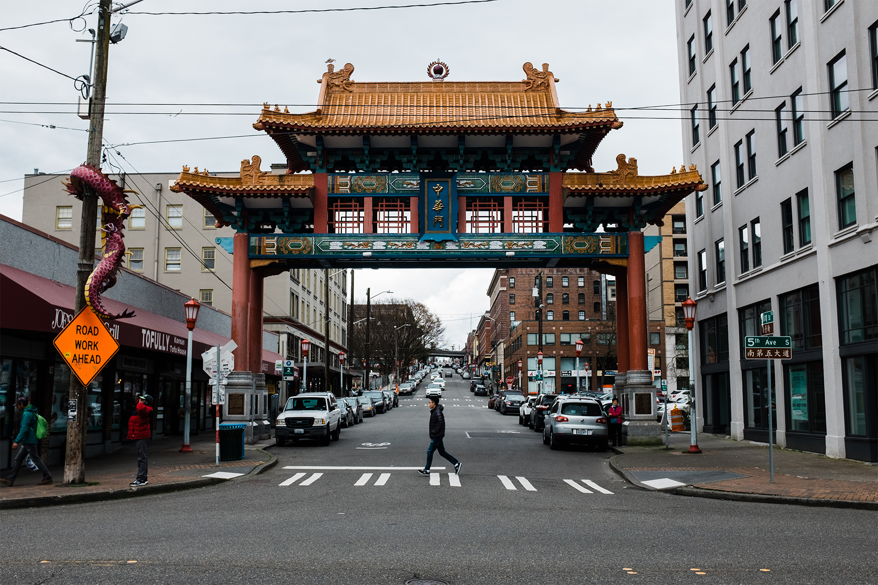 Chinatown Gate_ISRD.jpg