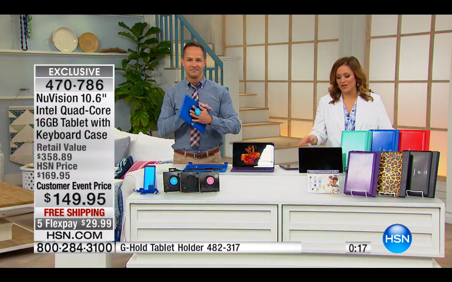 G Hold Safetray S Sister Product Appears On The Home Shopping Network Safetray Products Ltd