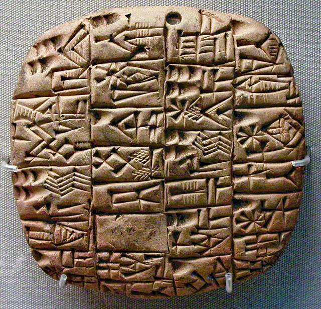 http://vanbreda.org/gallery/index.php/Origins-of-Accounting/cuneiform