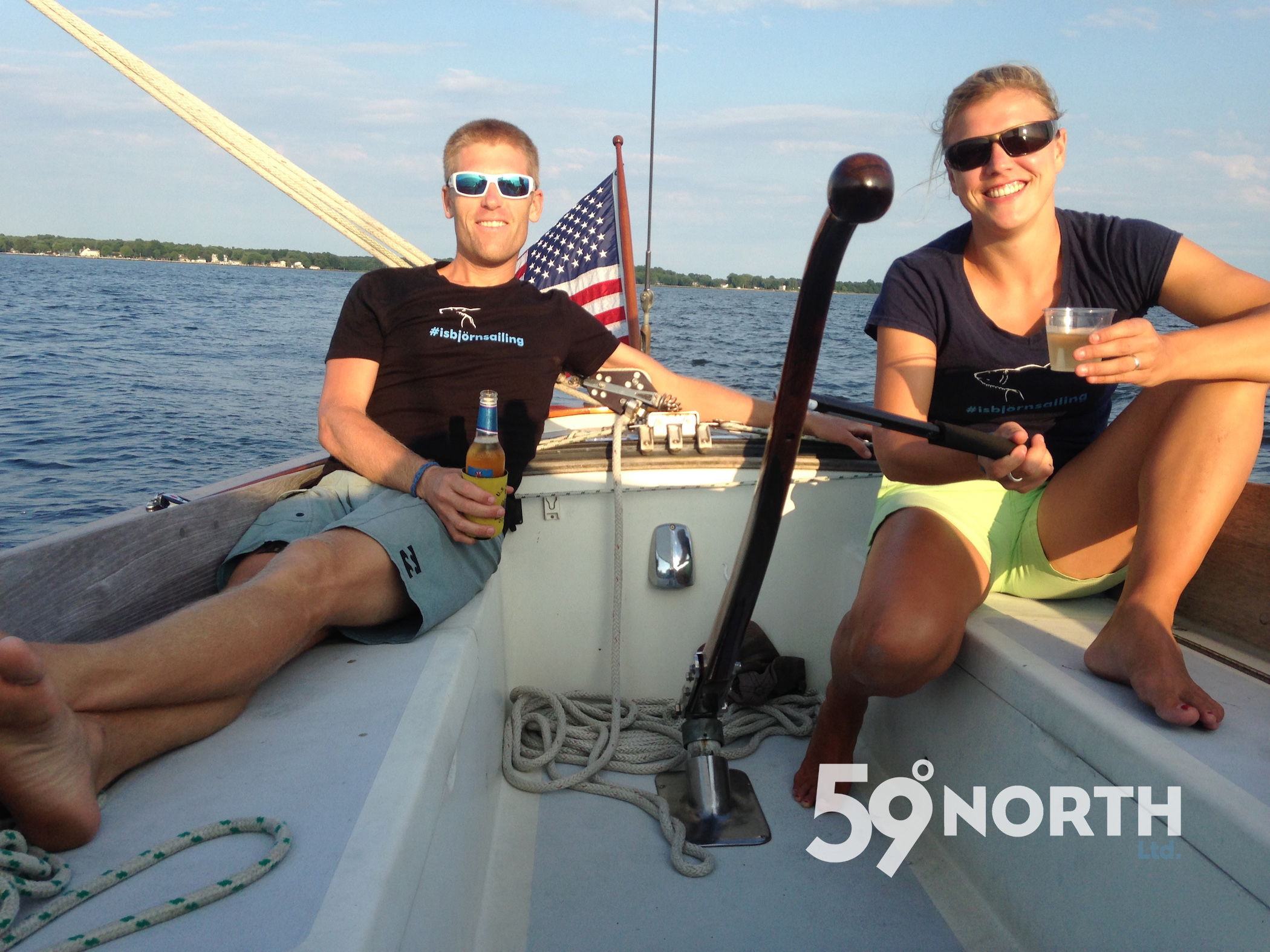 Sunset cruise from Annapolis on our friend Micah's boat S/V Entropic. June 2016