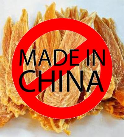 Photo-FetchMadeinChina.jpg