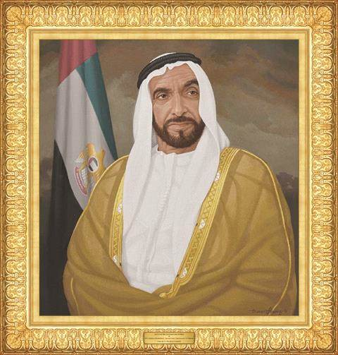 - Eli Wilner & Co. made this frame for the portrait of Zayed bin Sultan Al Nahyan in the Zayed National Museum in Abu Dhabi.