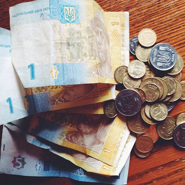 Probably not enough money to get me a bottle of water, let alone a train ride from Kyiv to Chernivtsi.