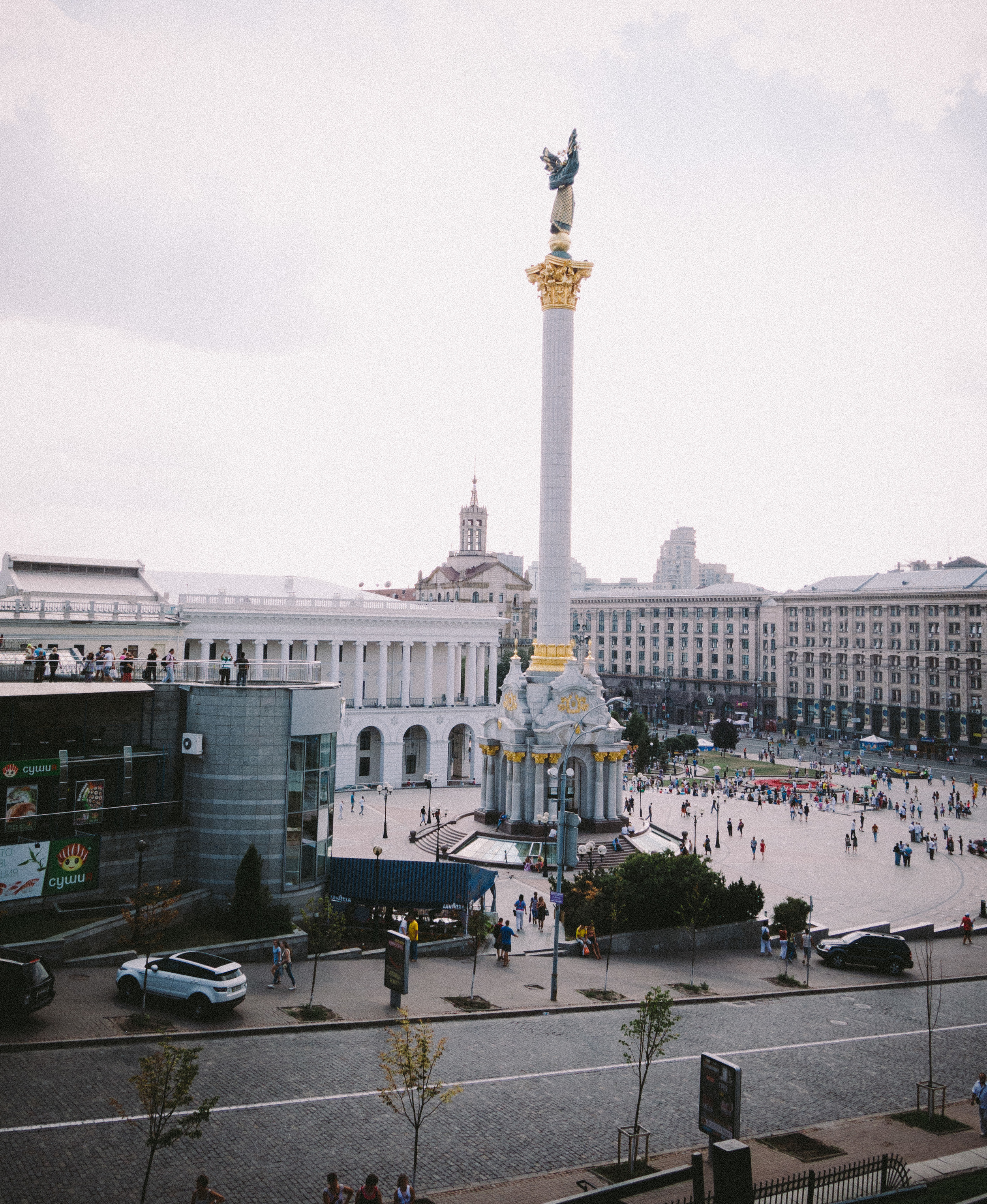 Maidan Nezalezhnosti (independence square). It got it's name when Ukraine reached independence in 1991. It was also the location of the Orange Revolution.