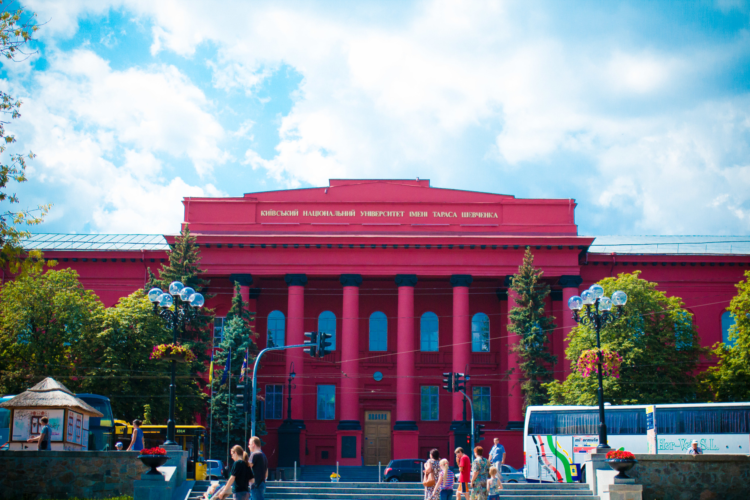 Taras Schevchenko University in Kyiv.