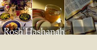Click here to learn more about the customs of Rosh HaShannah