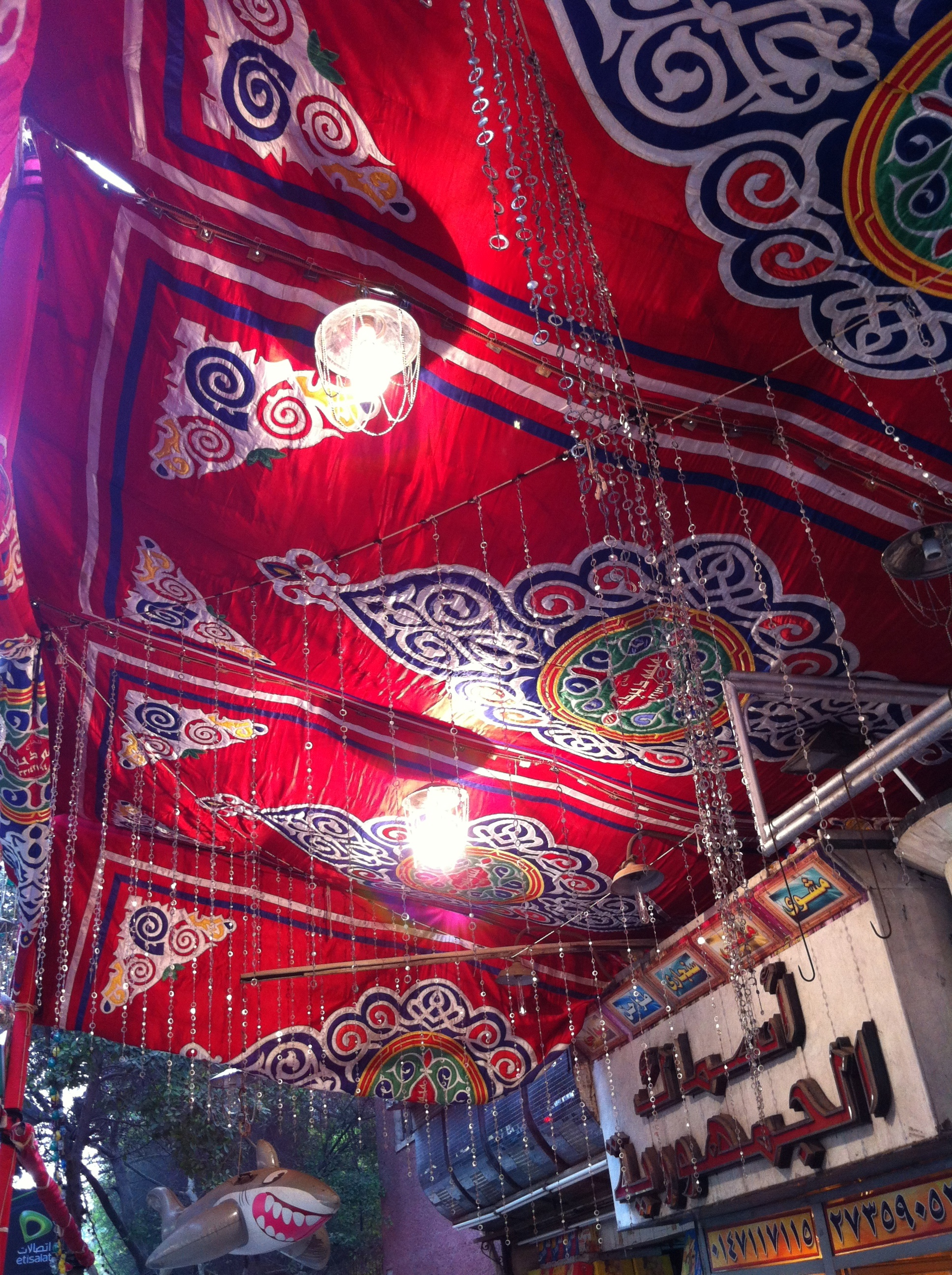 The roof the tent put up for the end of Ramadan festival of the Sacrifice