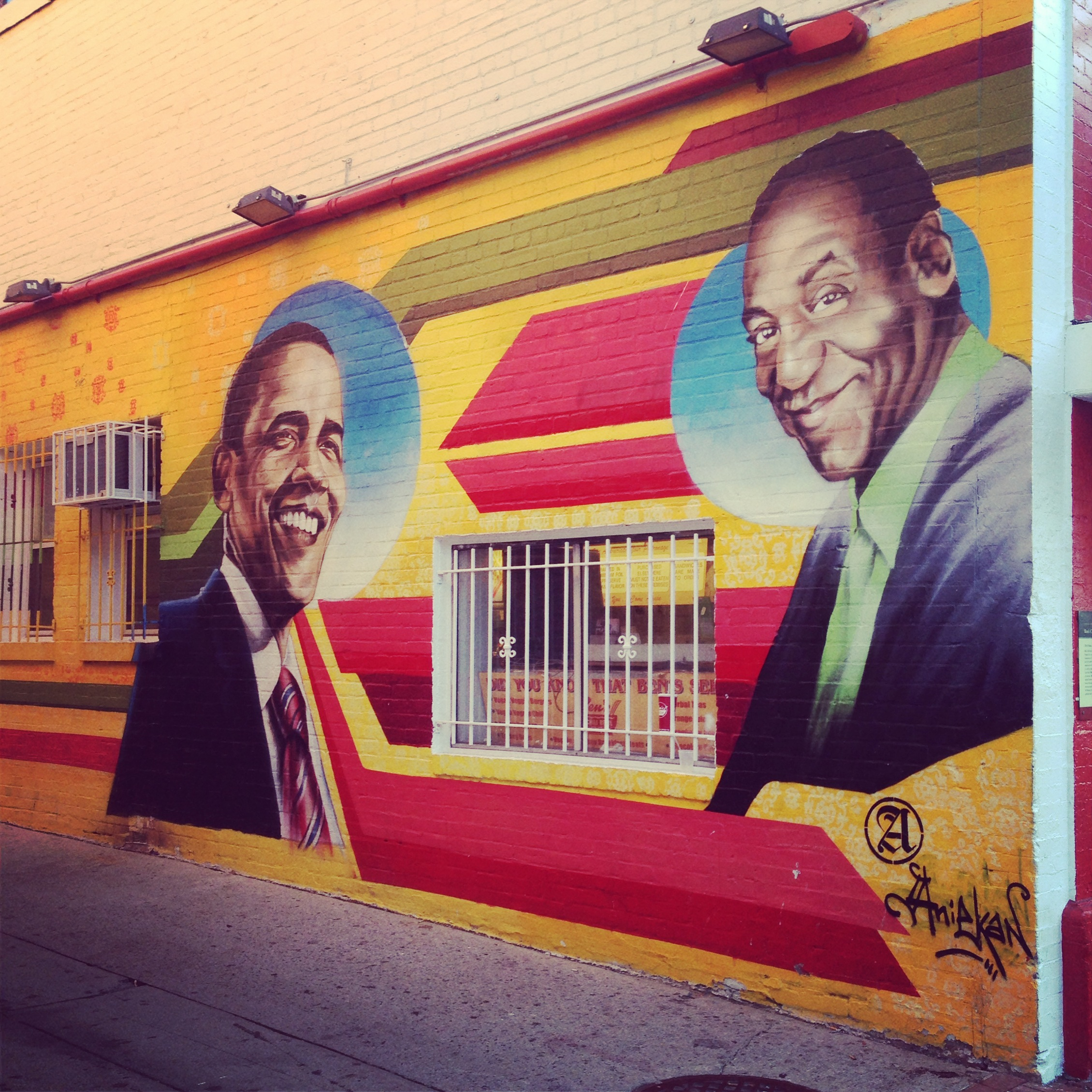 HOWEHAUS WASHINGTON DC MURAL OBAMA COSBY.JPG