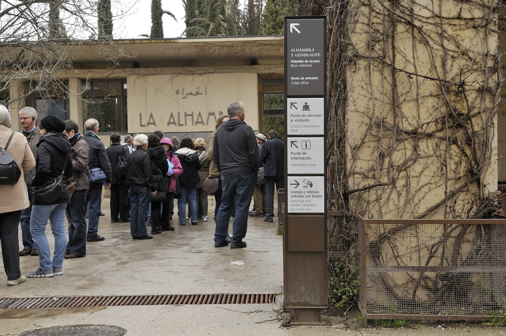 Alhambra_Granada_senalizacion_3.jpg