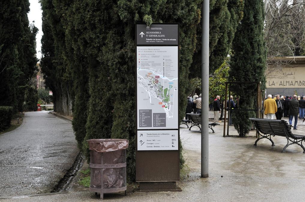 Alhambra_Granada_senalizacion_4.jpg
