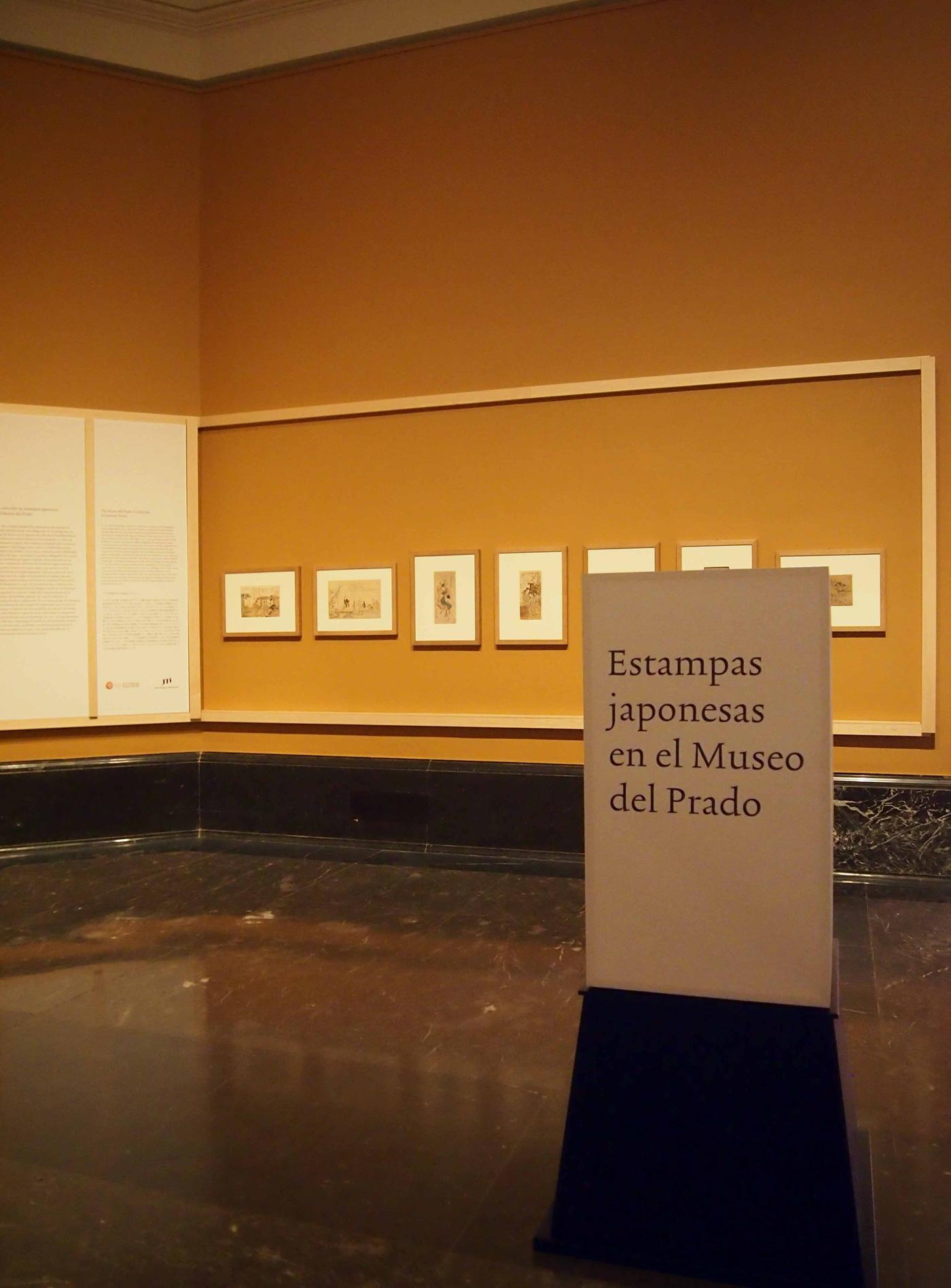 Biombos_y_Estampas_Japonesas_Museo_Nacional_del_Prado_10.jpg