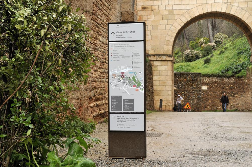 Alhambra_Granada_senalizacion_6.jpg