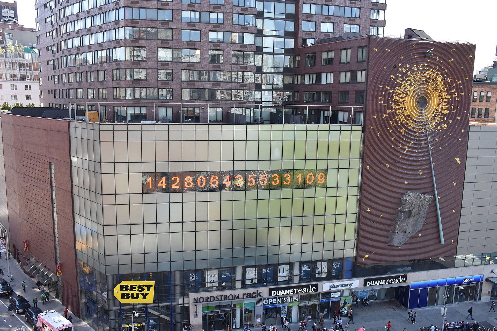 Metronome_Union_Square_New_York_City_image