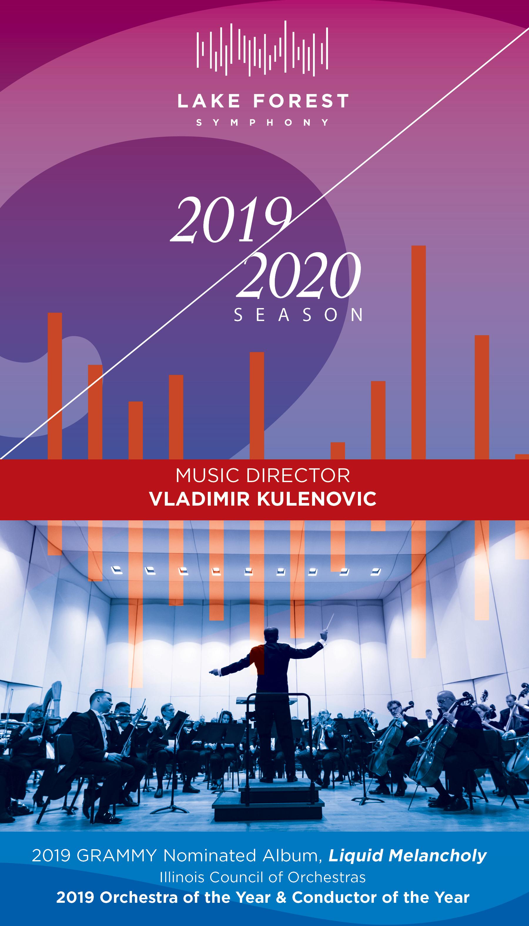 2019-2020 Salon Series — Lake Forest Symphony