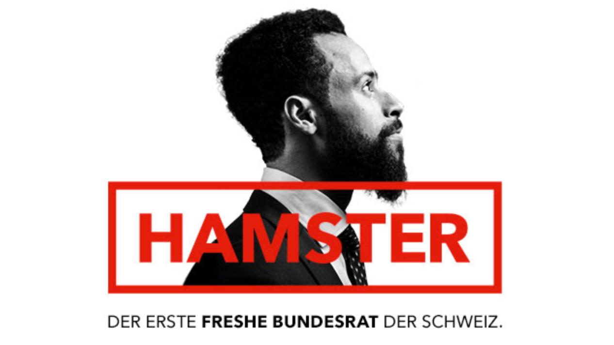 Hamster 2017