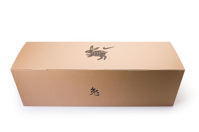 yotr_cardboardbox.jpg