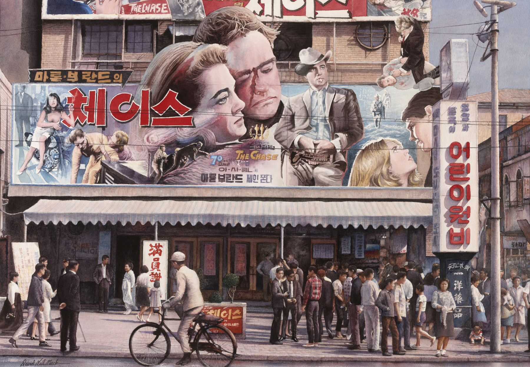 Seoul Chase