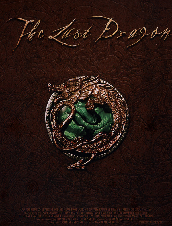 the20last20dragon20promo20movie20poster20afm202009.jpg