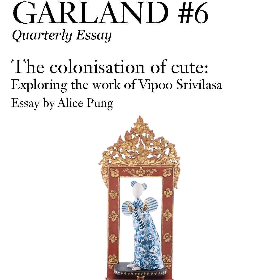 Garland #6 March 2017
