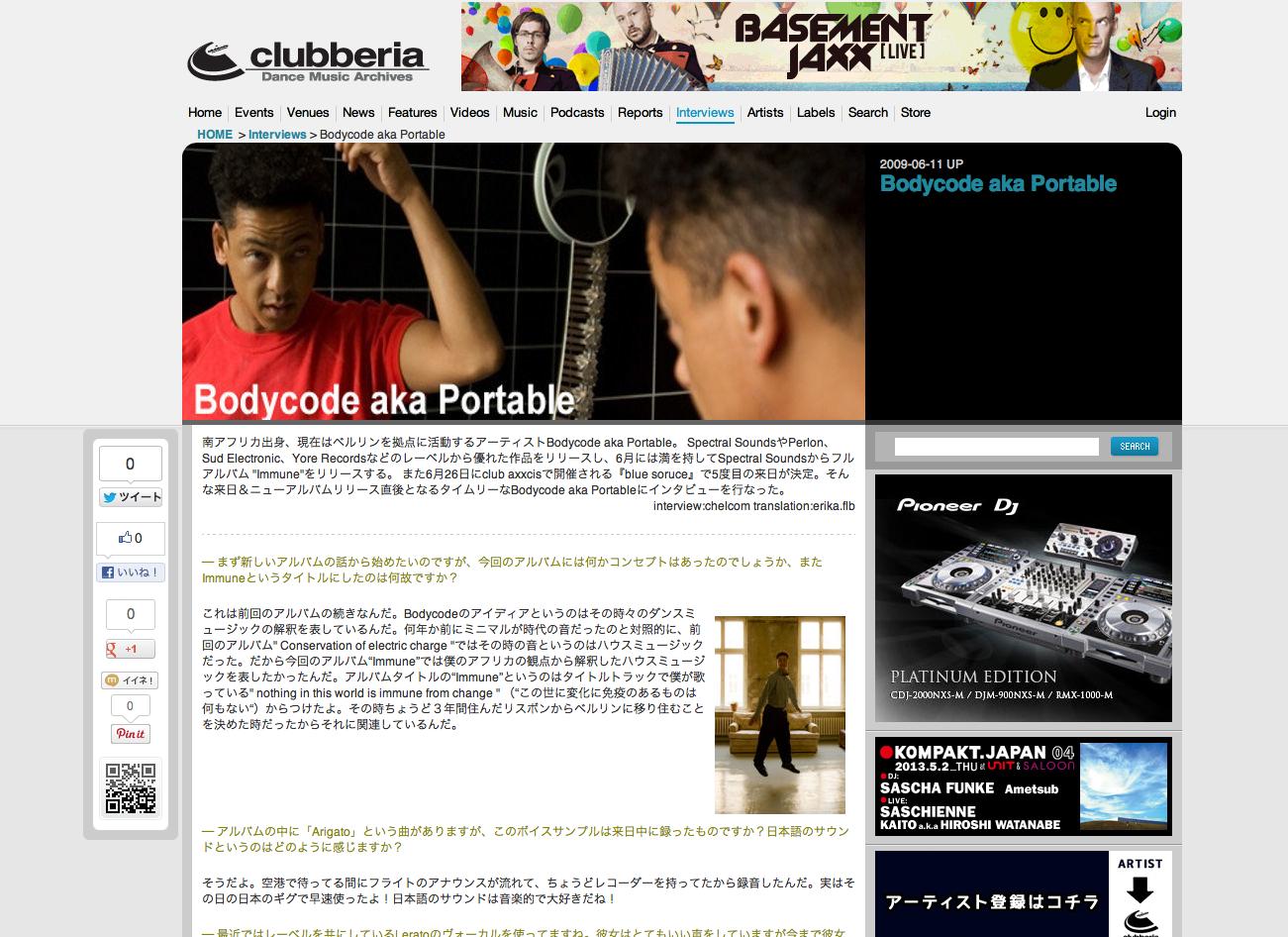 Screen Shot 2013-04-15 at 23.31.02.png