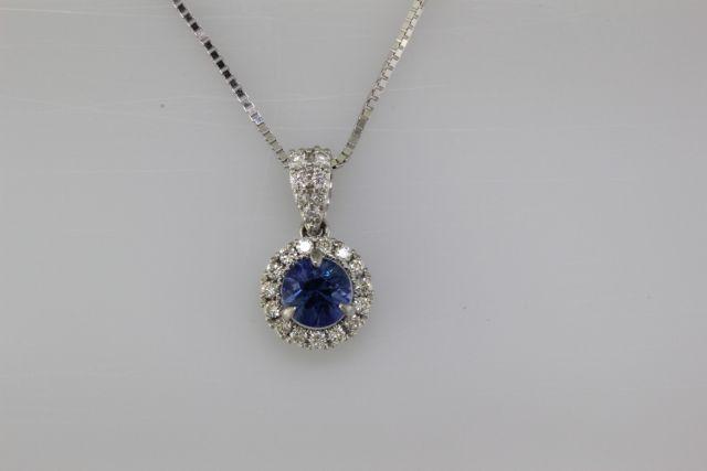 Ceylon Sapphire pendant