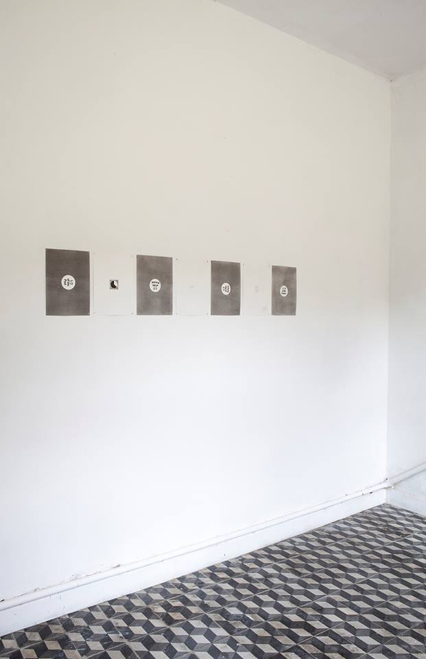 Installation at  GRAIN WOOD FLAX TURF . Photo by  We Document Art .