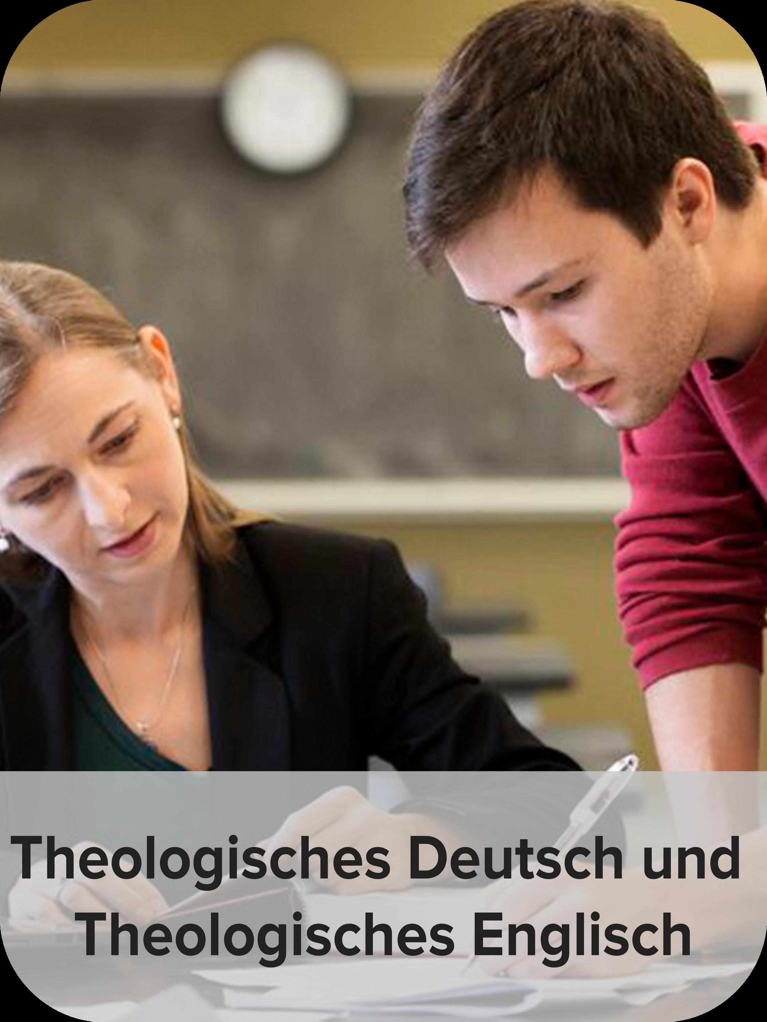 Theologisches Deutsch und Theologisches Englisch.png