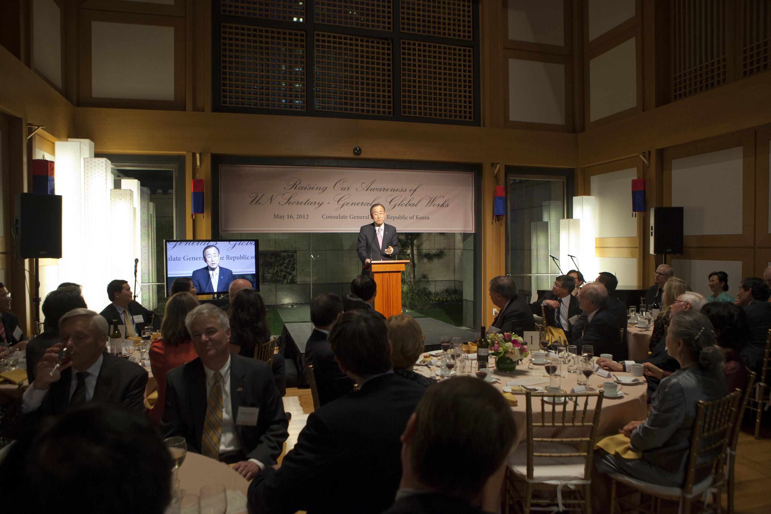 Dinner in Honor of U.N. Secretary Ban Ki-moon
