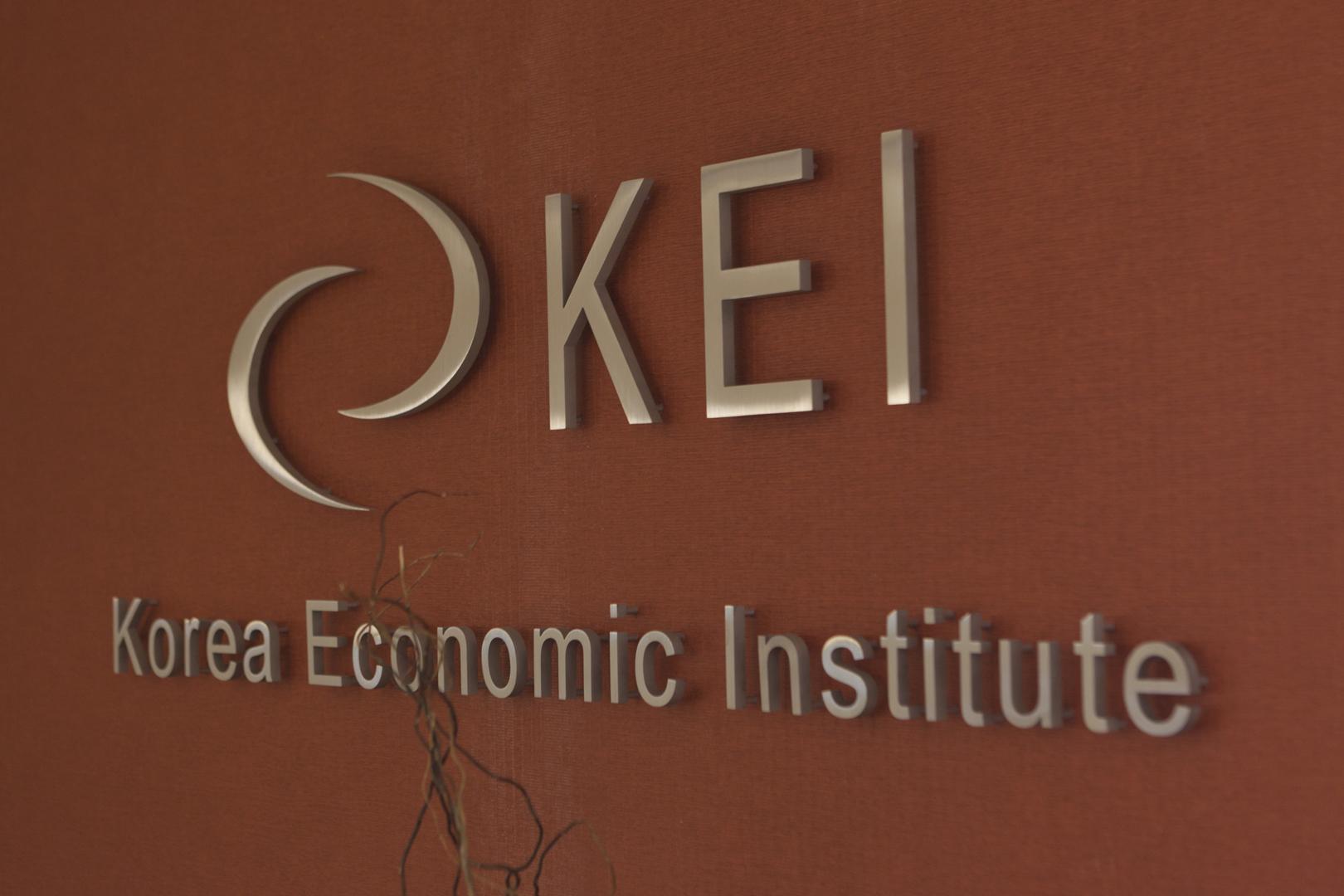 Korea Economic Institute, D.C.