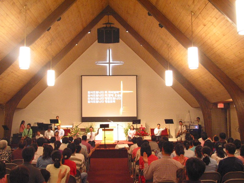 New Hope Church, MD