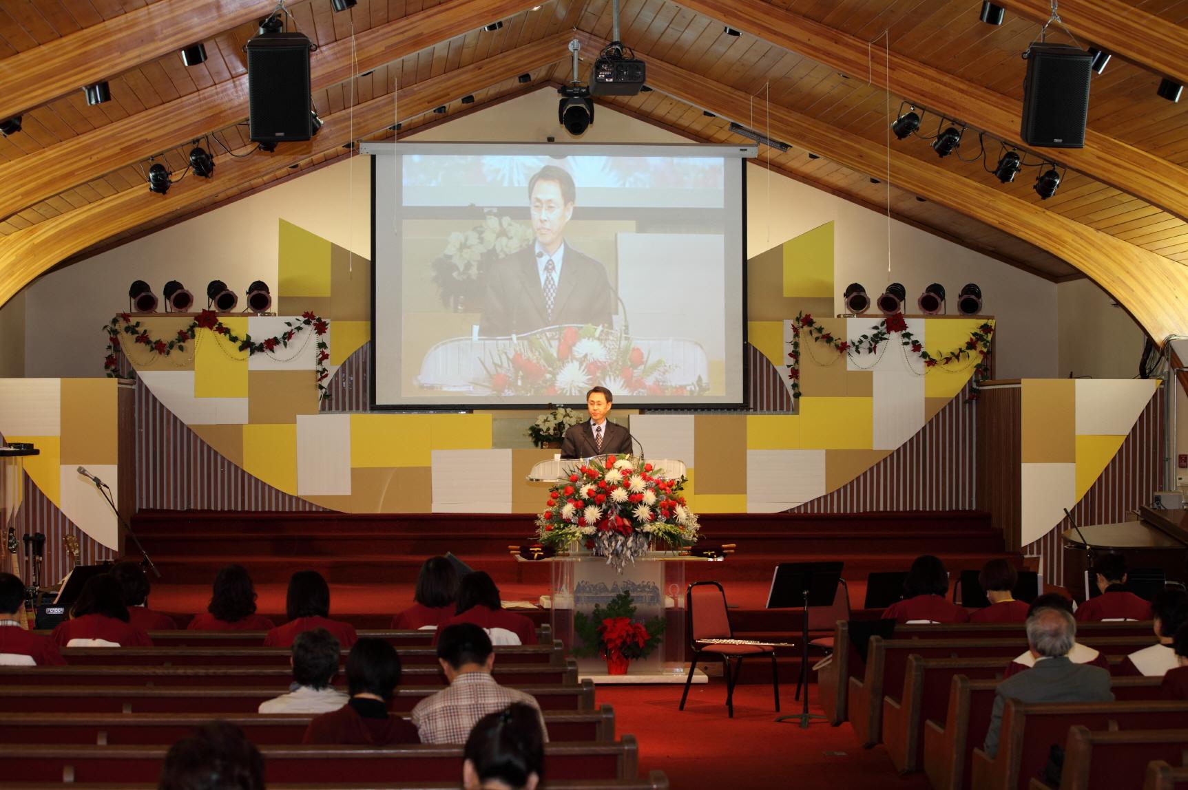 Concord Korean Baptist Church, CA